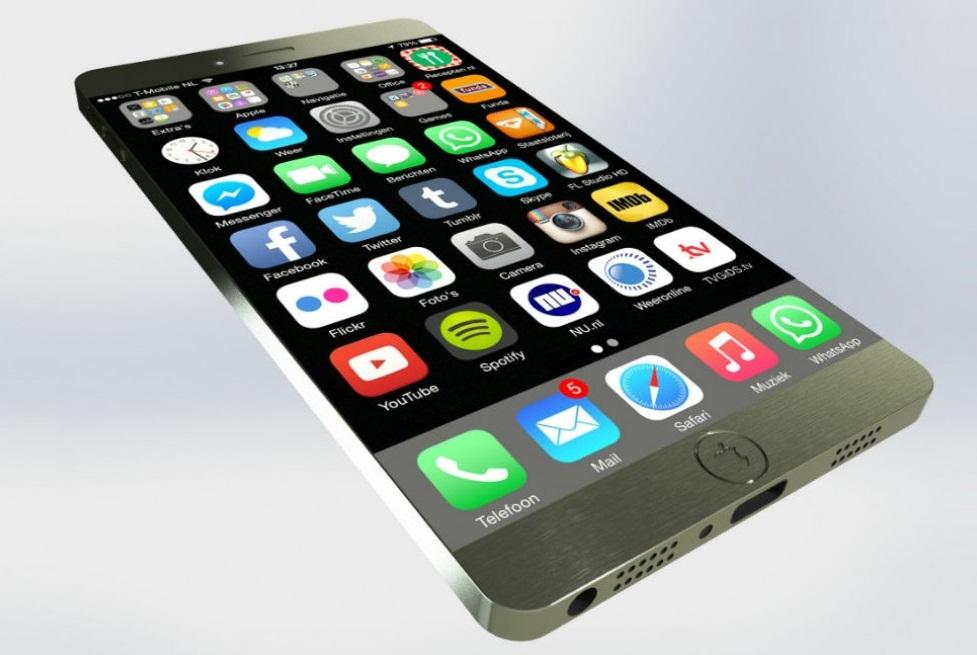 Apple Iphone 7 Plus Price In India 2021 Specs Electrorates